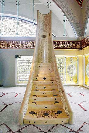 Şakirin Cami Resimleri